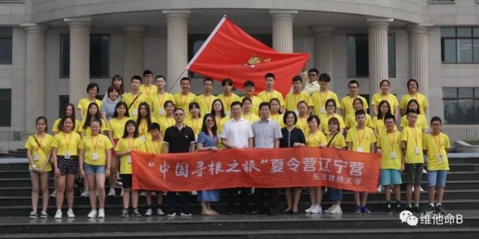 比利时中文学校的孩子们参加7月中国寻根之旅夏令营的精彩瞬间